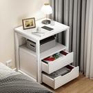 床頭柜現代家用客廳置物架沙發邊柜簡約臥室床邊帶抽屜收納小柜子 moon衣櫥YJT