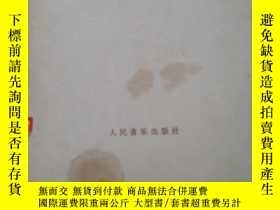 二手書博民逛書店罕見二胡練習曲選(3頂)Y18464 不 人民音樂 出版1975