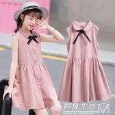 女童洋氣裙子新款中大童洋裝12女孩夏裝兒童公主裙15歲焱 遇见生活