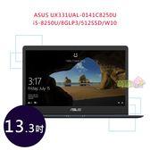ASUS UX331UAL-0141C8250U 13.3吋◤刷卡◢ FHD 筆電 (i5-8250U/8GLP3/512SSD/W10) 深海藍