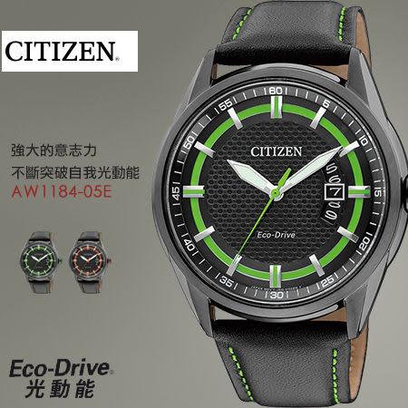 CITIZEN AW1184-05E 光動電波錶 CITIZEN 熱賣中!
