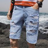 夏季薄款淺色破洞牛仔短褲男士五分褲韓版潮流直筒7分中褲馬褲男