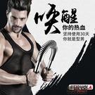 臂力器30kg健身器材家用50公斤握力棒...