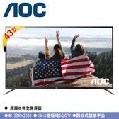 美國AOC 43型 4K HDR+聯網液晶顯示器43U6092(含運不含裝)