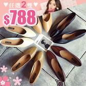 任選2雙788尖頭鞋韓版百搭純色皮質粗低跟尖頭鞋【02S8849】