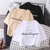 短袖t恤女ins潮網紅2020年新款春夏季韓版寬鬆百搭簡約半袖上衣服