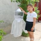 防蜂帽 透氣型防蜂服 蜜蜂防蜂衣連體防護服 養蜂衣蜂帽蜂具養蜂工具 宜品