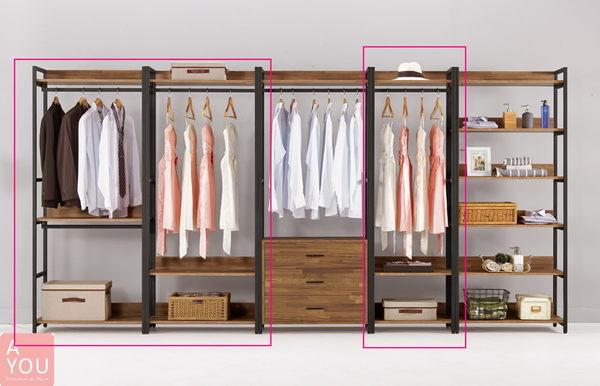 漢諾瓦7.2尺組合衣櫥