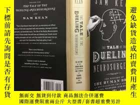 二手書博民逛書店The罕見Tale of the Dueling Neurosu