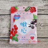 比菲多_啾心軟糖量販包(莓果)70g【0216零食團購】4710784964950