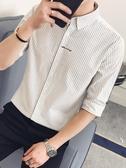長袖襯衫夏季七分袖襯衫男士韓版潮流修身帥氣秋裝長袖條紋襯衣休閒短袖寸 新品