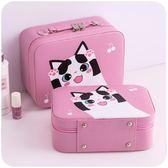 化妝包 化妝包小號便攜韓國簡約可愛少女心大容量多功能品包收納盒箱手提 開學季特惠