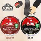 KIWI 奇偉固體鞋油 - 黑色 / 咖啡色 45ml (皮革保養/補色/拋光/滋潤/牛皮/真皮)【DDBS】