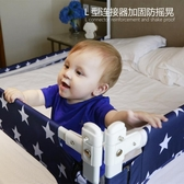 嬰兒童床邊護欄寶寶擋板升降圍欄防摔欄桿1.8-2米通用大床擋床圍