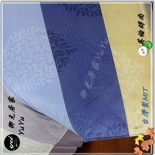 雙人加大【兩用被套+薄床包】(180*186 公分)高級四件式100%純棉『英倫時尚』御元居家