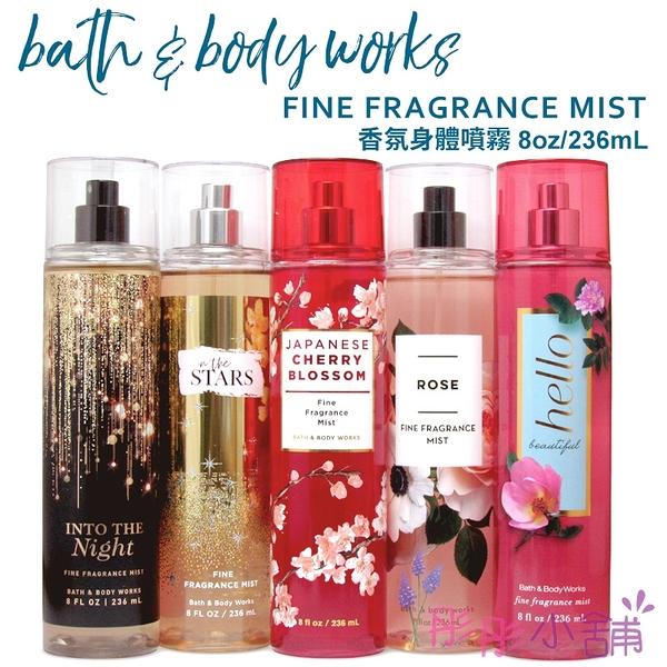 Bath & Body Works 香氛身體噴霧 8oz(236ml) 美國進口【彤彤小舖】