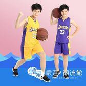 籃球服 兒童套裝男中小學生運動比賽服詹姆斯科比庫里歐文球衣印字 韓風嚴選