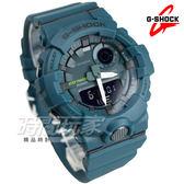 G-SHOCK GBA-800-3A 藍牙連線跑步紀錄計時運動錶 鬧鈴 男錶 防水手錶 藍綠 GBA-800-3ADR CASIO卡西歐