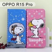 SNOOPY 彩繪皮套 [筆記本] OPPO R15 Pro (6.28吋) 史努比【正版授權】