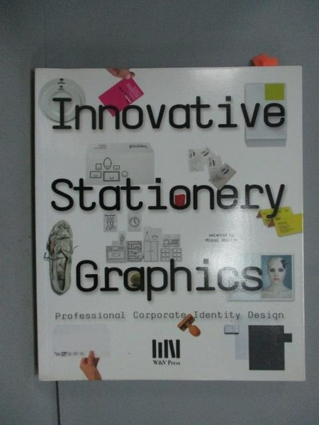 【書寶二手書T4/設計_ZIK】Innovative stationery graphics