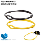 AROPEC 矽膠頸圈 調節器固定保護圈 (黑/黃) RN-HW4