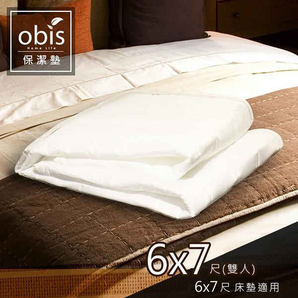 保潔墊 Gale平單式保潔墊-雙人特大6*7尺 【obis】