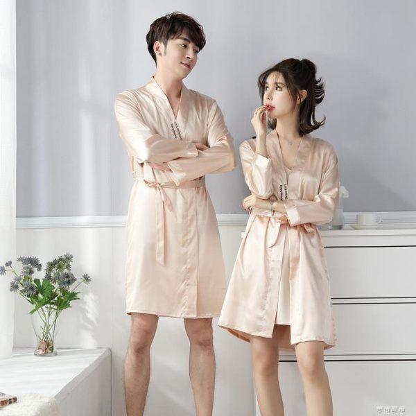 情侶睡衣夏秋日系男女士長袖絲綢睡袍秋季薄款性感女式冰絲浴袍 可可鞋櫃