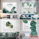 北歐背景布綠植掛布墻面房間布置床頭墻布裝...