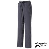 PolarStar 防潑水保暖休閒褲 女 鐵灰 P14416