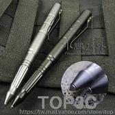 鎢鋼攻擊頭鋁合金防衛筆 救生酷棍男女子防身武器戰術防身筆igo「Top3c」