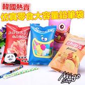 【韓國仿真零食大容量鉛筆袋】韓國文具筆盒仿真趣味零食文具袋 學生大容量 鉛筆袋
