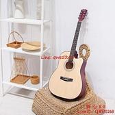 吉他男女生學生練習41寸38寸民謠木吉它新手入門樂器【齊心88】