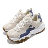 Skechers 休閒鞋 D Lites 3-High Alert 米白 藍 男鞋 麂皮 皮革 運動鞋 【ACS】 999880TAN