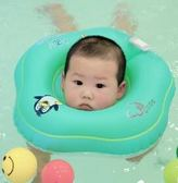 嬰兒遊泳圈 脖圈兒童遊泳圈頸圈脖子圈 至簡元素