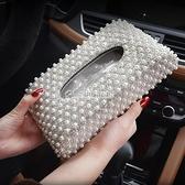 車載紙巾盒車車用創意可愛汽車餐巾盒抽鑲鑽女車擺件裝飾漂亮內飾 快速出貨