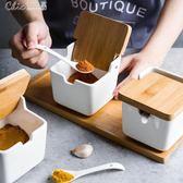調味罐 日式陶瓷竹木調料盒調味瓶鹽罐三件套創意調料罐「Chic七色堇」