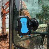 車載手機支架吸盤式前擋玻璃汽車手機架大貨車挖掘機鏟車架子通用『小淇嚴選』
