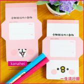 卡娜赫拉 兔兔 P助 正版 告白 信封 留言 便條紙 小卡片 C05018