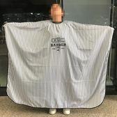 理發圍布發廊專業高檔潮網紅不沾發成人家用防水個性訂製剪發圍布 moon衣櫥