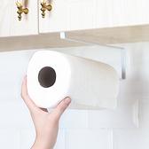 櫥櫃免打孔紙巾架 捲紙架 廚房用紙 餐巾紙 架子 掛架 保鮮膜【P311】慢思行