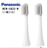 Panasonic 國際牌 電動牙刷刷頭(護齦刷頭) WEW0932-W(白) 一卡兩刷頭