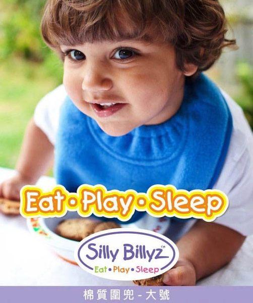 澳洲 Silly Billyz 棉質圍兜 - 大號