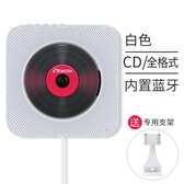 CD機 壁挂CD机播放器家用 英cd机身听生 MP3光播放U