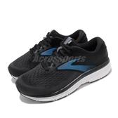 Brooks 慢跑鞋 Dyad 11 4E Extra Wide 超寬楦頭 黑 藍 男鞋 輕量透氣 穩定支撐 運動鞋【ACS】 1103234E064