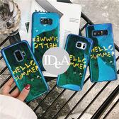 IDEA 三星Note8 藍光祖母綠手機殼 保護殼 夏天 全包 防摔 軟殼 個性