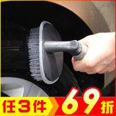 洗車工具 T字輪胎刷【AE10080】JC雜貨