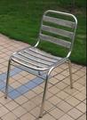 【南洋風休閒傢俱】餐椅系列- 戶外白鐵不鏽鋼餐椅 麻將椅 咖啡廳茶飲店庭園餐廳專用椅