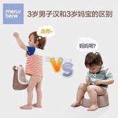 兒童小便器掛墻式男童男孩盆小便池壺站立式兒童馬桶 走心小賣場YYP
