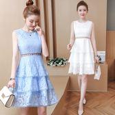 洋裝裙女新款韓版時尚蛋糕裙小清新無袖露腰蕾絲連衣裙 EY4286 『優童屋』
