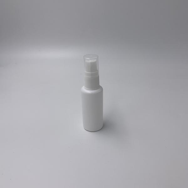 空瓶 霧面不透光瓶身噴瓶 容量50ml 75%酒精可裝 現貨【艾保康】